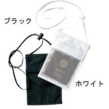 旅行用品 | ネックホルダー ブラック 【T44111】
