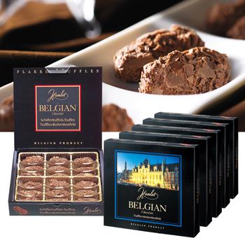 ベルギーお土産 | ベルギー フレークトリュフチョコレート 6箱セット【171207】