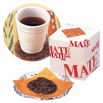 ブラジル・アルゼンチンお土産 | ブラックマテ茶【172142】