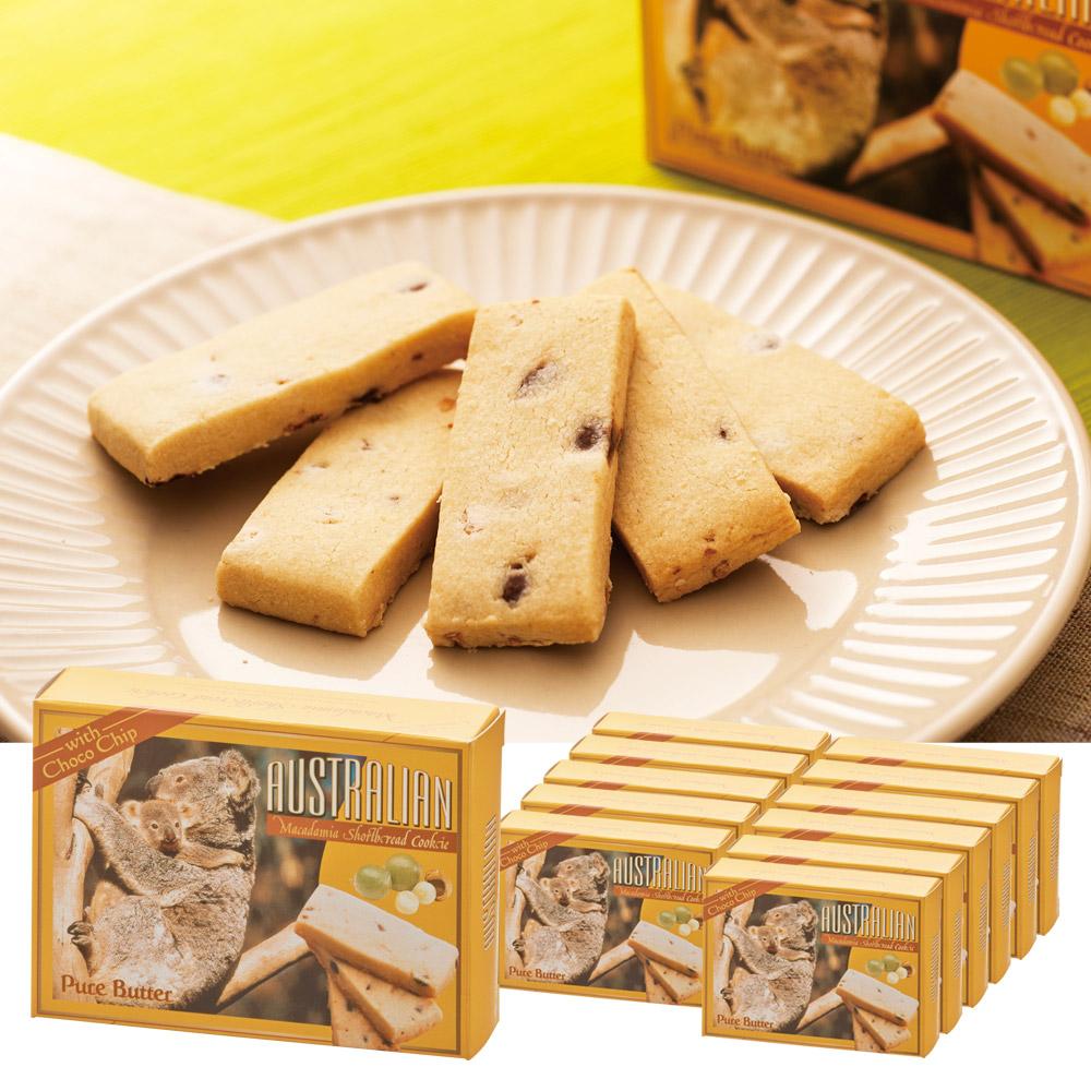 オーストラリアお土産 | マカデミアチョコチップショートブレッド 12箱セット【175013】