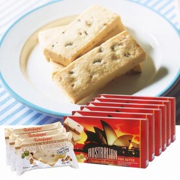 オーストラリアお土産 | マカデミアナッツ&チョコチップショートブレッド 6箱セット【175005】