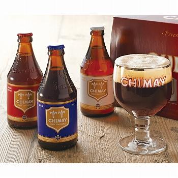ベルギーお土産 | シメイ・トラピスト ビールギフトセット【R71069】