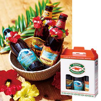 ハワイお土産 | コナビールギフト 3本セット 【100333】
