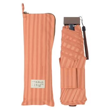 旅行用品 | mabuXことりっぷ フラット折りたたみ傘 晴雨兼用 オレンジストライプ【T46392】