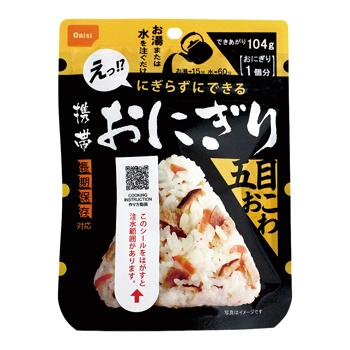 旅行用品・非常食 | 尾西食品 Onisi 携帯おにぎり 五目おこわ【T46543】