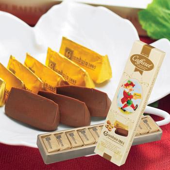 [イタリア土産] カファレル ジャンドゥーヤチョコレート 1箱 (イタリアお土産 ハネムーン 海外土産)【100417】