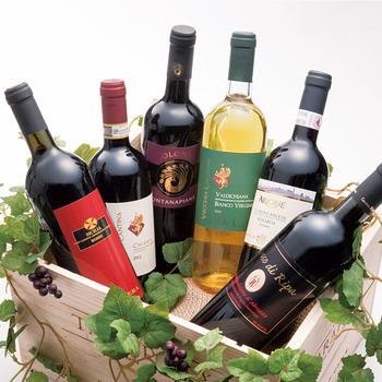 イタリアお土産 | イタリア銘醸地ワインセット 6本セット 【R61025】
