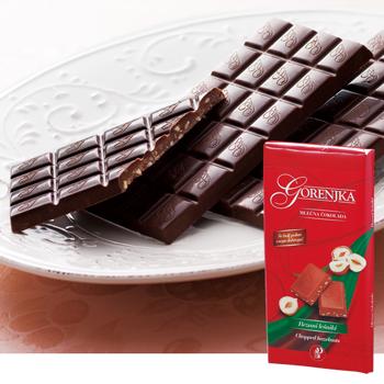 [スロベニアお土産] ヘーゼルナッツ入りミルクチョコレート 5枚セット 【151281】 ★★★