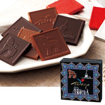 [トルコお土産] トルコ メモリアルチョコレート 6箱セット【151325】