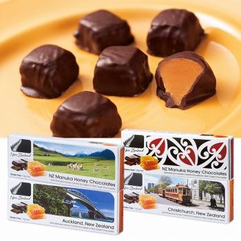 ニュージーランドお土産 | ニュージーランド マヌカハニーキャラメルチョコレート 4箱セット【175066】