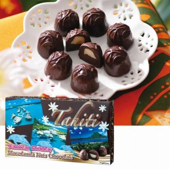 タヒチお土産 | タヒチ マカデミアナッツチョコレート 1箱【174097】