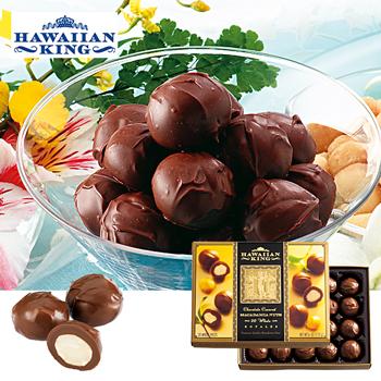 ハワイお土産 | ハワイアンキング ゴールドマカデミアナッツチョコレート【173036】
