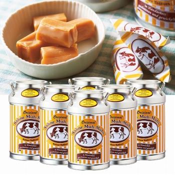 ポーランドお土産   ポーランドミルクファッジ 6缶セット ミルクキャンディ【171232】
