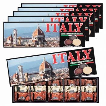 イタリアお土産 | フィレンツェ アソートチョコレート 6箱セット【171014】