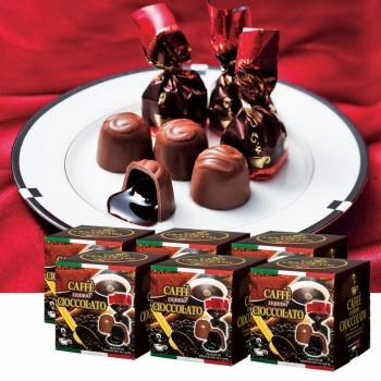 イタリアお土産 | イタリア コーヒーリキッドチョコレート 6箱セット 【161075】