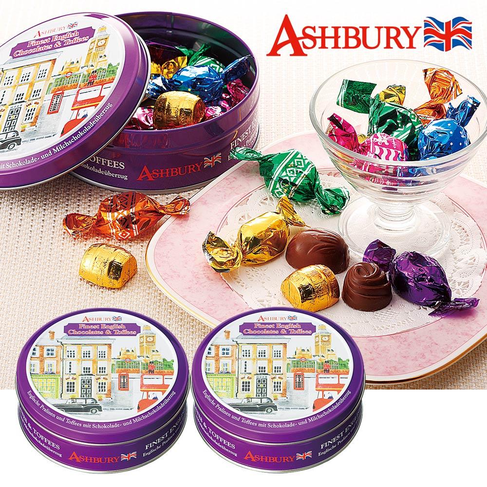 イギリスお土産 | アシュベリー ロンドン缶 チョコレート 2缶セット【171135】