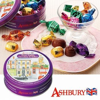 イギリスお土産 | アシュベリー ロンドン缶 チョコレート 1缶 【105400】