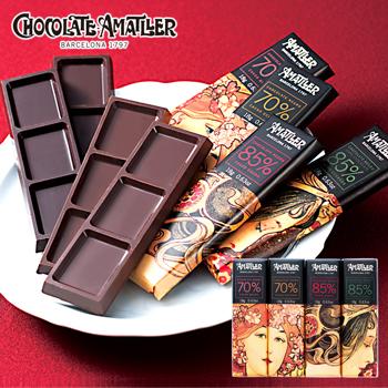 スペインお土産 | アマリエ チョコレートバー 4本セット【171167】