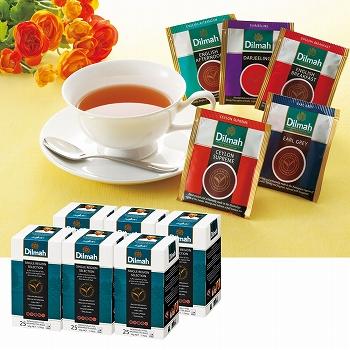 モルディブ・スリランカお土産 | ディルマ紅茶 ティーバッグ・バラエティパック 5種アソート 6箱セット【174054】