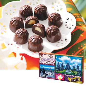 バリ・インドネシアお土産 | ジャカルタ マカデミアナッツチョコレート 1箱【176067】