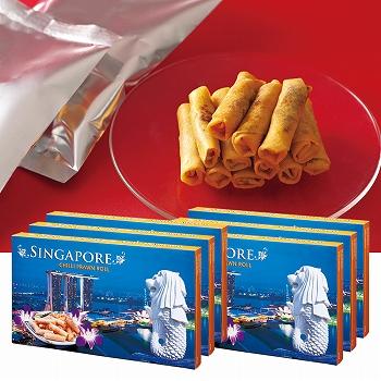 シンガポールお土産 | シンガポール チリプラウンロール 6箱セット【176060】