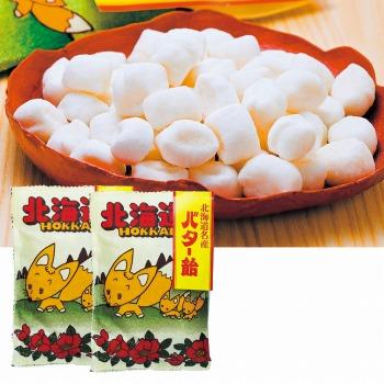 北海道土産 | 北きつねバター飴 2袋セット[別送][代引・翌日配送不可]【J17219】