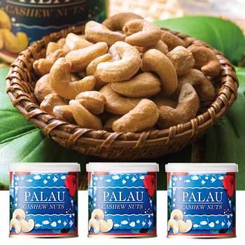パラオお土産 | パラオ塩味カシューナッツ 3缶セット【184082】
