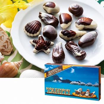 タヒチお土産 | タヒチ シーシェルチョコレート ドルフィン紙袋付き 1箱【174100】
