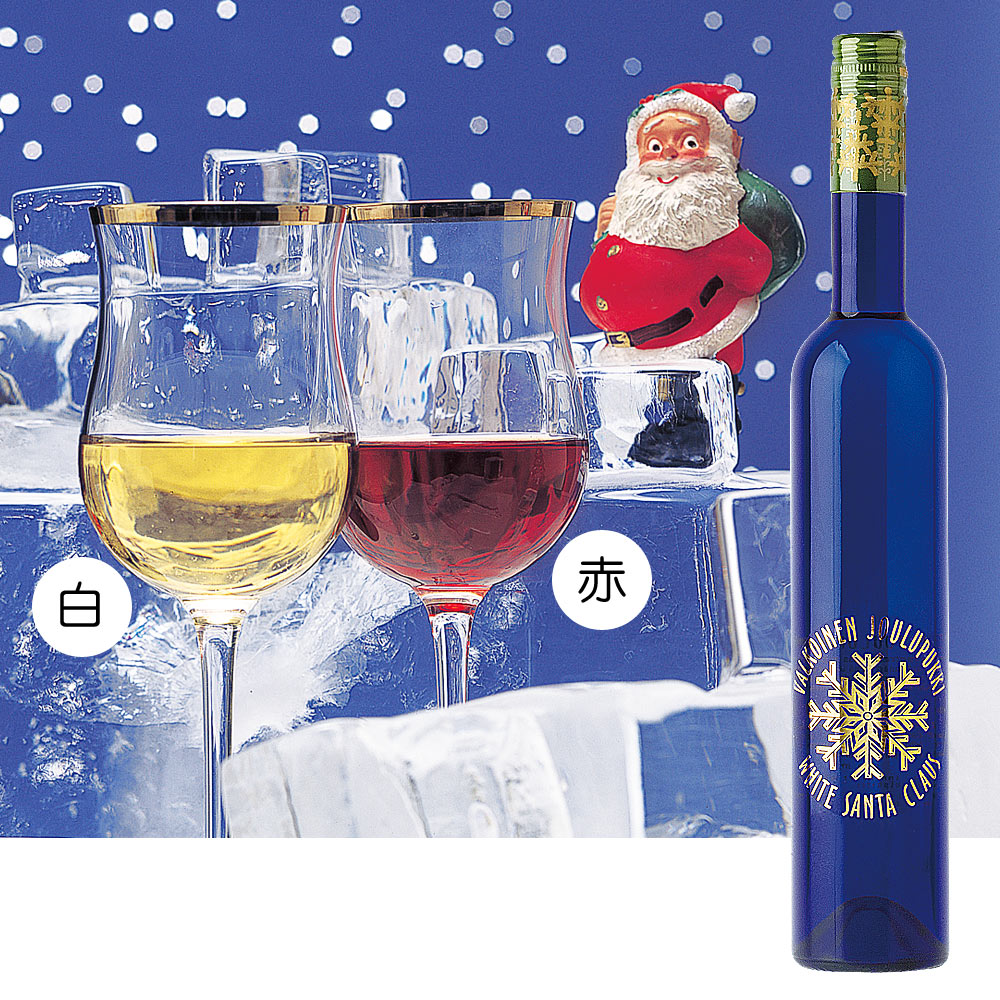 フィンランドお土産 | クリスマス サンタクロースワイン白 やや辛口【105841】