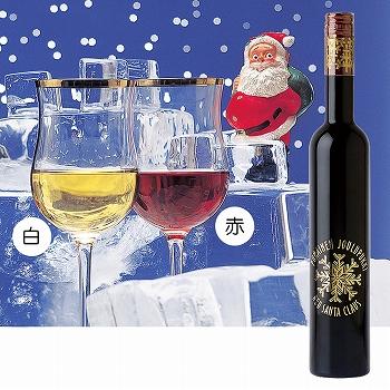 フィンランドお土産|サンタクロースワイン 赤【R61110】