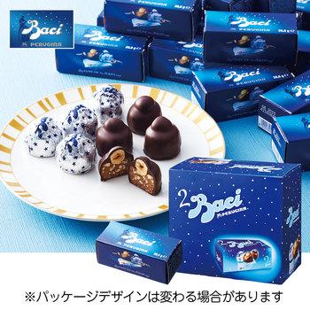 イタリアお土産|バッチチョコレート ミニパック 16箱セット 【161064】