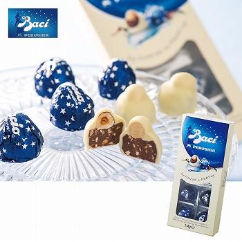 イタリアお土産|バッチ ホワイトチョコレート 【161065】