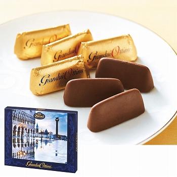 イタリアお土産|ザイーニ ジャンドゥーヤミルクチョコレート 【161066】
