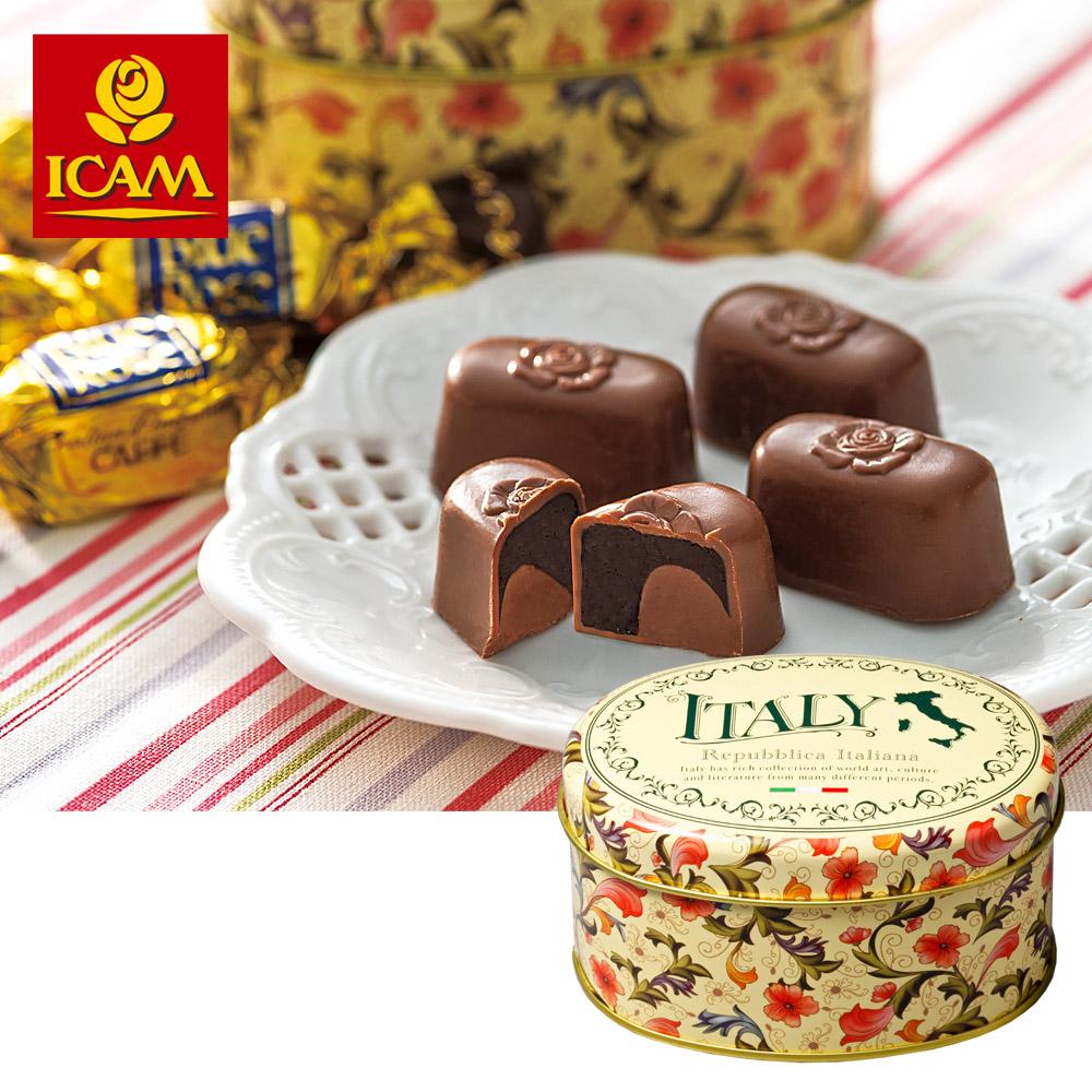 イタリアお土産 | イカム チョコレート ミニ缶 1缶 【105399】