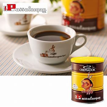 イタリアお土産 | パッサラクア イタリアコーヒー クレマドール【171022】
