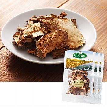 イタリアお土産|乾燥ポルチーニ茸 3袋セット 【161087】