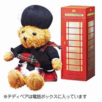 イギリスお土産 | イギリス ベアぬいぐるみ(熊ぬいぐるみ)【171151】