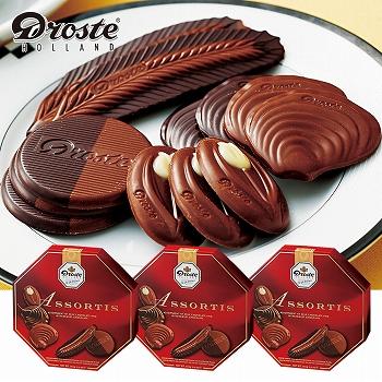 オランダお土産 | ドロステ アソートチョコレート 3箱セット【171198】