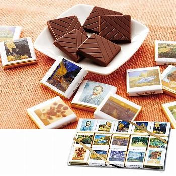 オランダお土産 | ゴッホ チョコレート【171200】