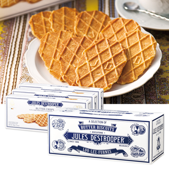 ベルギーお土産 | デストルーパー バタークッキー 3箱セット【171206】
