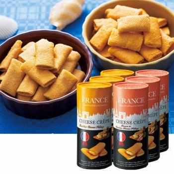 フランスお土産 | チーズクレープ クッキー2種(チェダーチーズ&ベーコンクリーム) 6箱セット【171078】