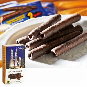 マレーシアお土産 | マレーシアチョコレートロール【186067】