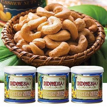 バリ・インドネシアお土産 | インドネシア カシューナッツ 3缶セット【176083】