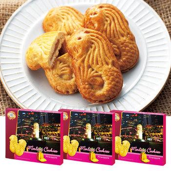 シンガポールお土産 | マーライオン パイナップルケーキ 3箱セット【186051】