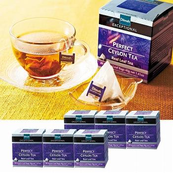 モルディブ・インド・スリランカお土産 | ディルマ紅茶 パーフェクトセイロン テトラティーバッグ 6箱セット【176112】