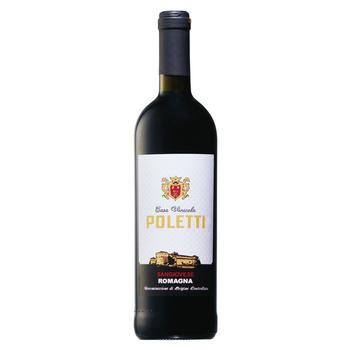イタリアお土産   サンジョベーゼ ディ ロマーニャ 赤ワイン【R71110】