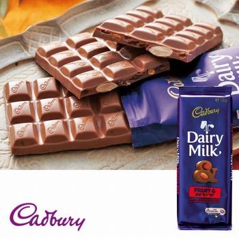 オーストラリアお土産|キャドバリー デイリーミルクチョコレート フルーツ&ナッツ 1枚 【105390】