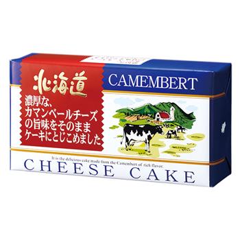 北海道土産 | 濃厚カマンベールチーズケーキ [別送][代引・翌日配送不可]【J17202】