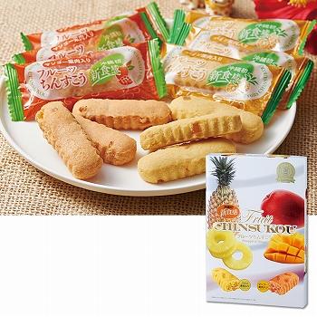 沖縄土産 | フルーツちんすこう 大 40個入り 個包装 [別送][代引・翌日配送不可]【J17247】