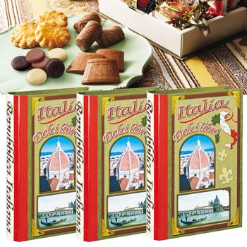 イタリアお土産 | スイーツブック イタリア 3箱セット【161333】